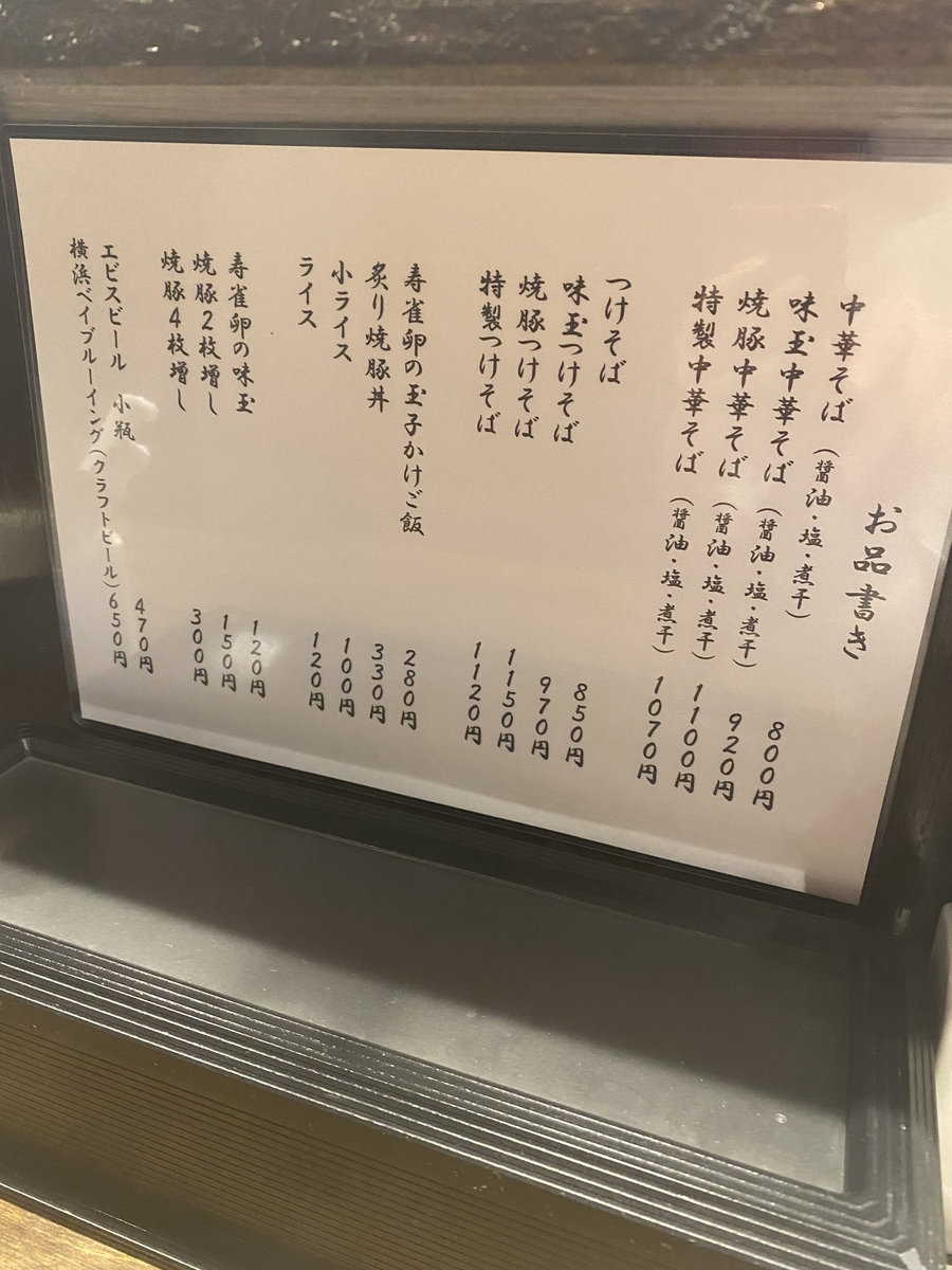 f:id:higurashi-ao:20210223172356j:plain