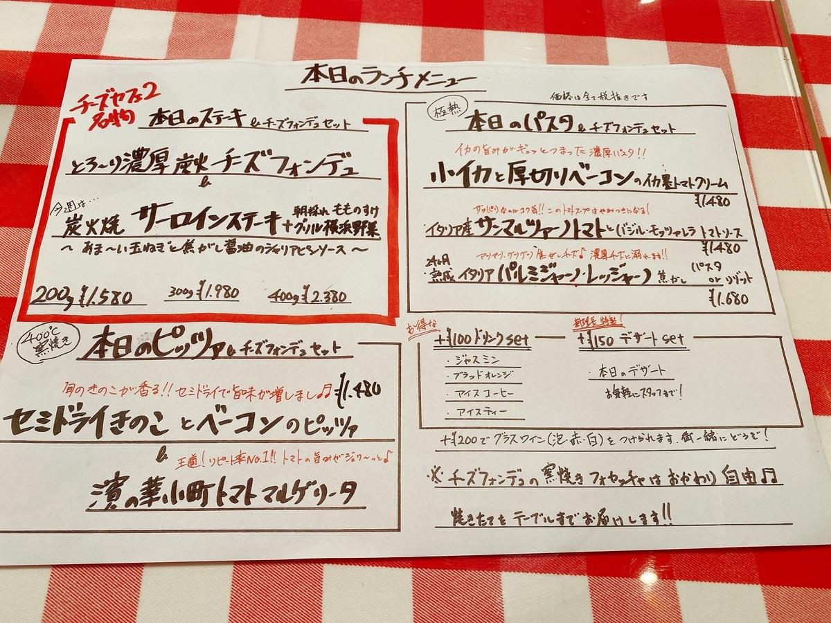 f:id:higurashi-ao:20210227131322j:plain