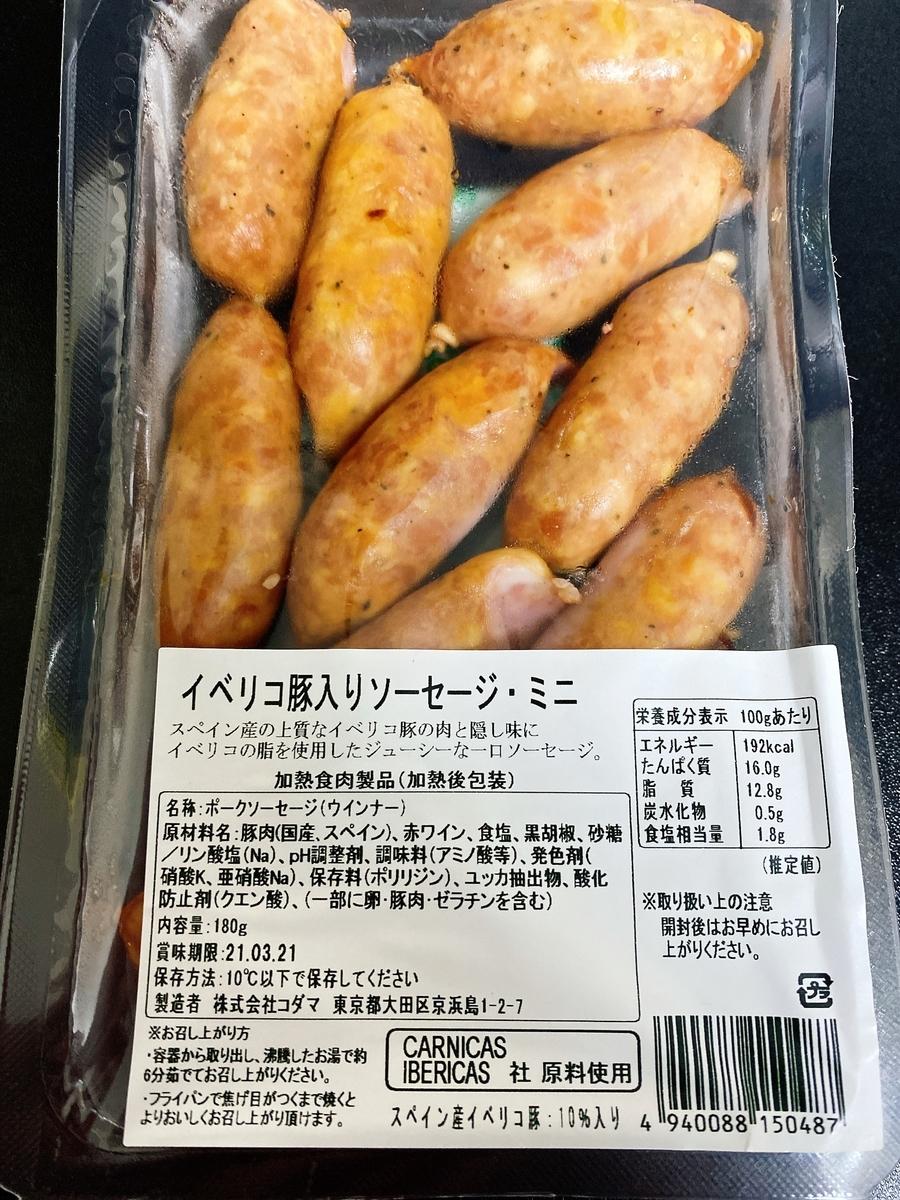 f:id:higurashi-ao:20210412173437j:plain