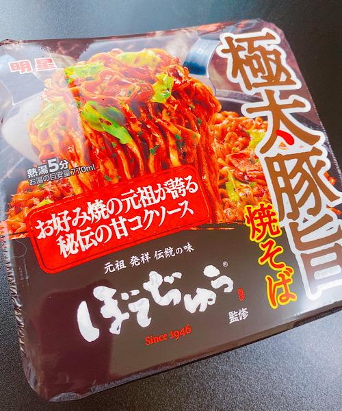 f:id:higurashi-ao:20210714063201j:plain