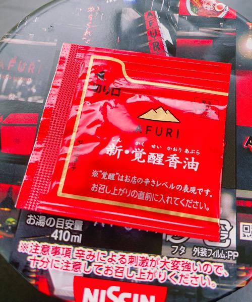 f:id:higurashi-ao:20210715051031j:plain