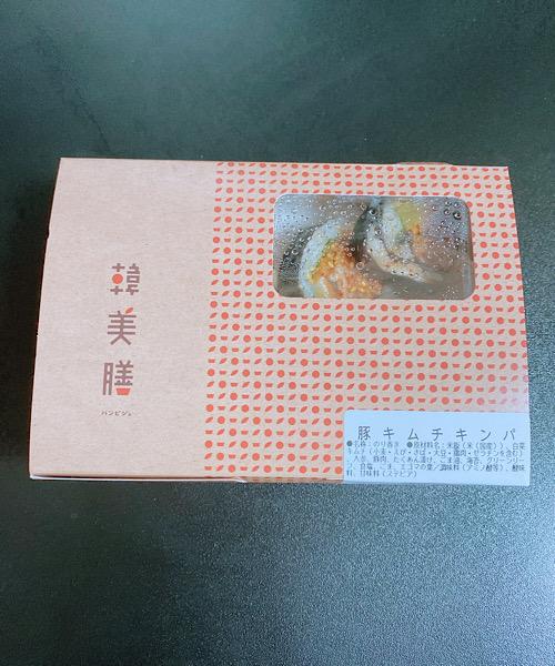 f:id:higurashi-ao:20210828150159j:plain