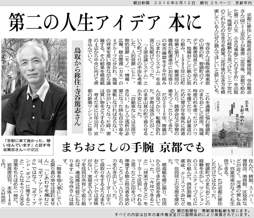 f:id:higurashi-diary:20160917153157j:plain