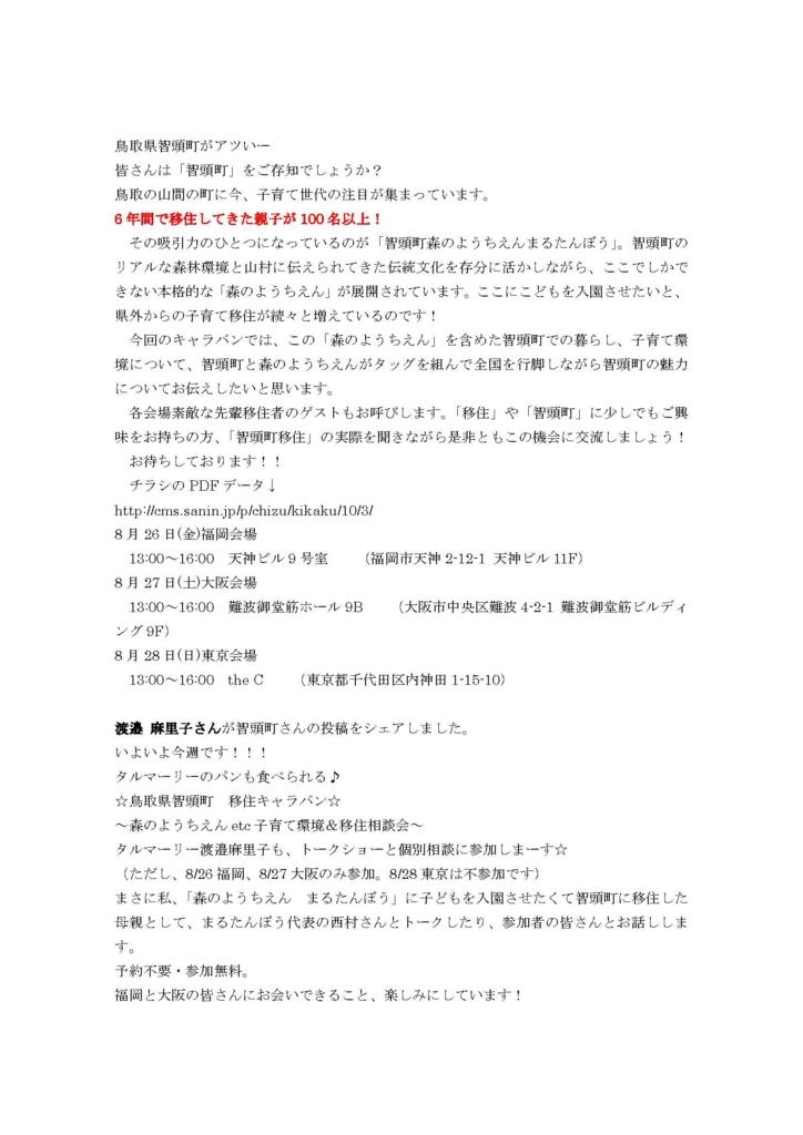 f:id:higurashi-diary:20160917154859j:plain