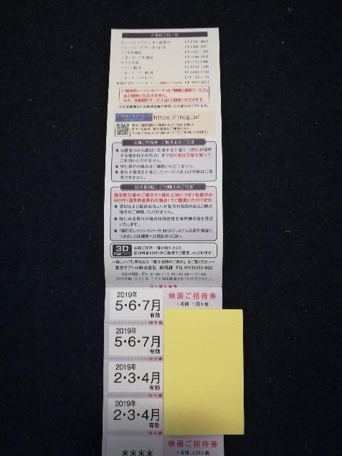 f:id:higurashi-note:20190122162705j:image