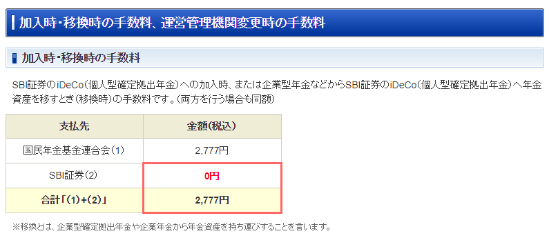 f:id:higurashi-note:20190123151441p:plain