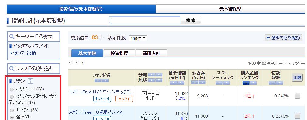 f:id:higurashi-note:20190124150321p:plain