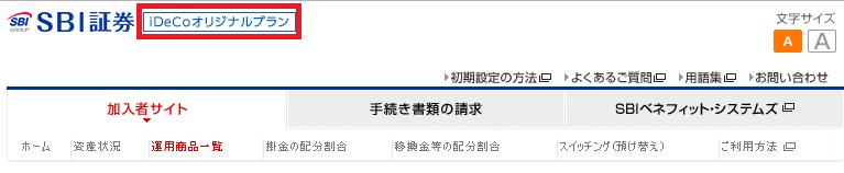 f:id:higurashi-note:20190126184723p:plain
