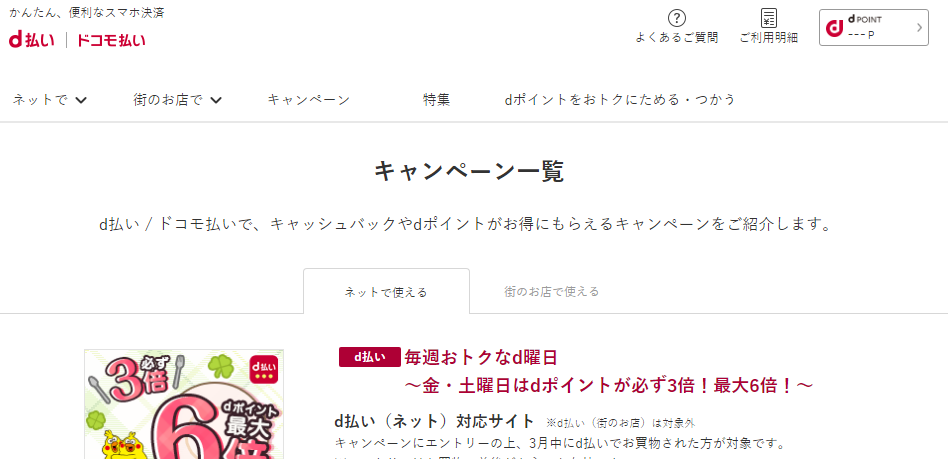 f:id:higurashi-note:20190308152155p:plain