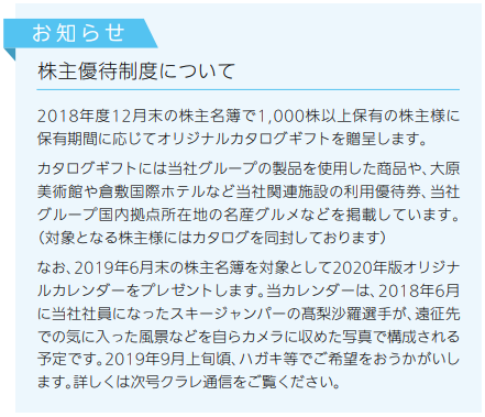 f:id:higurashi-note:20190408155001p:plain