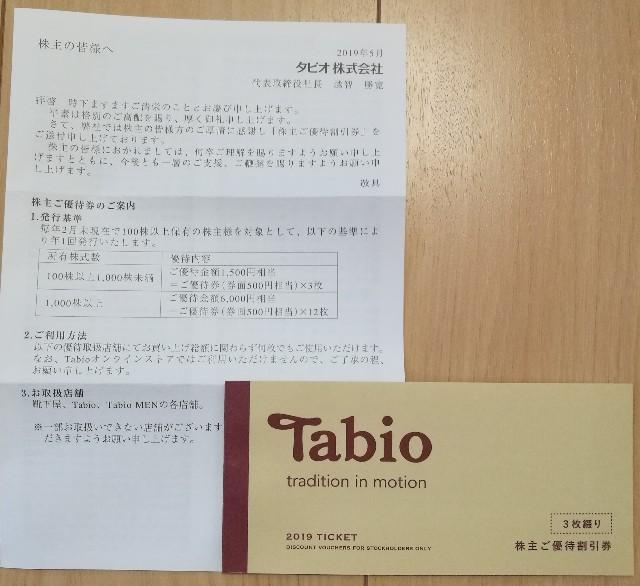 f:id:higurashi-note:20190527161200j:image
