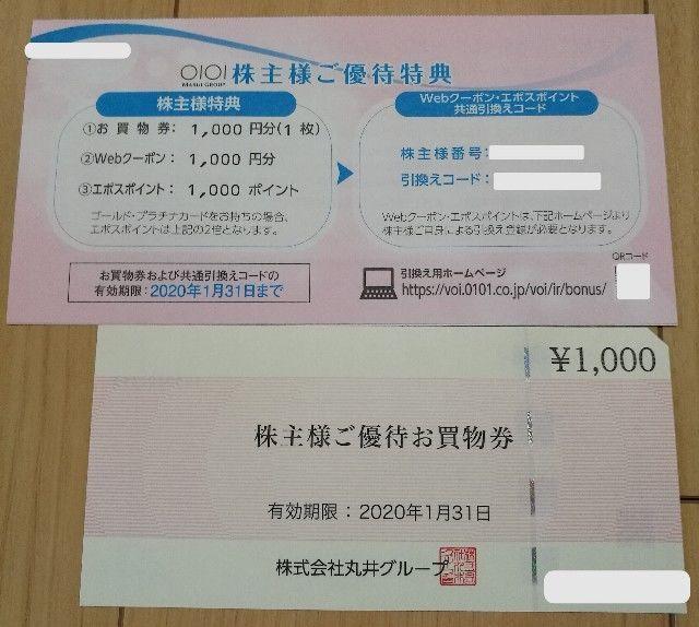 f:id:higurashi-note:20190624152347j:image