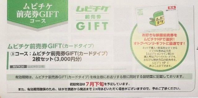 f:id:higurashi-note:20190626145312j:image