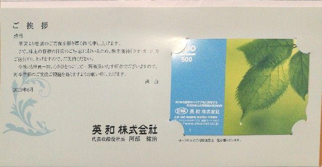 f:id:higurashi-note:20190628151054j:image