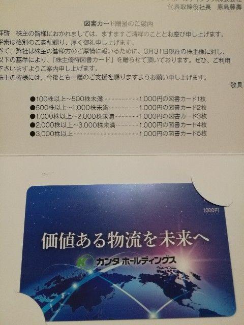 f:id:higurashi-note:20190705174517j:image