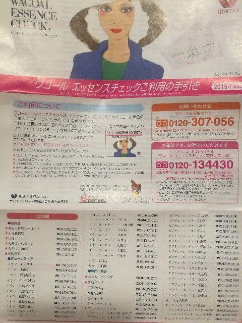 f:id:higurashi-note:20190711174720j:image
