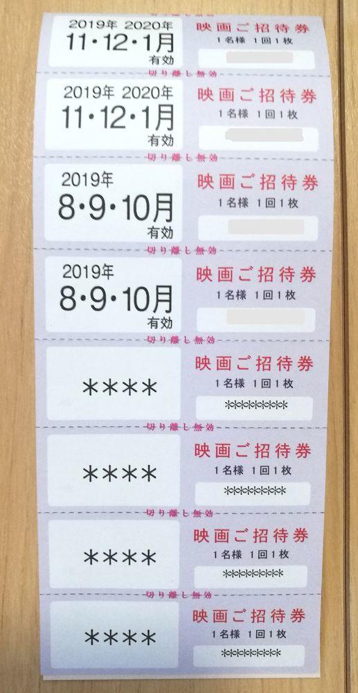 f:id:higurashi-note:20190725143635j:plain