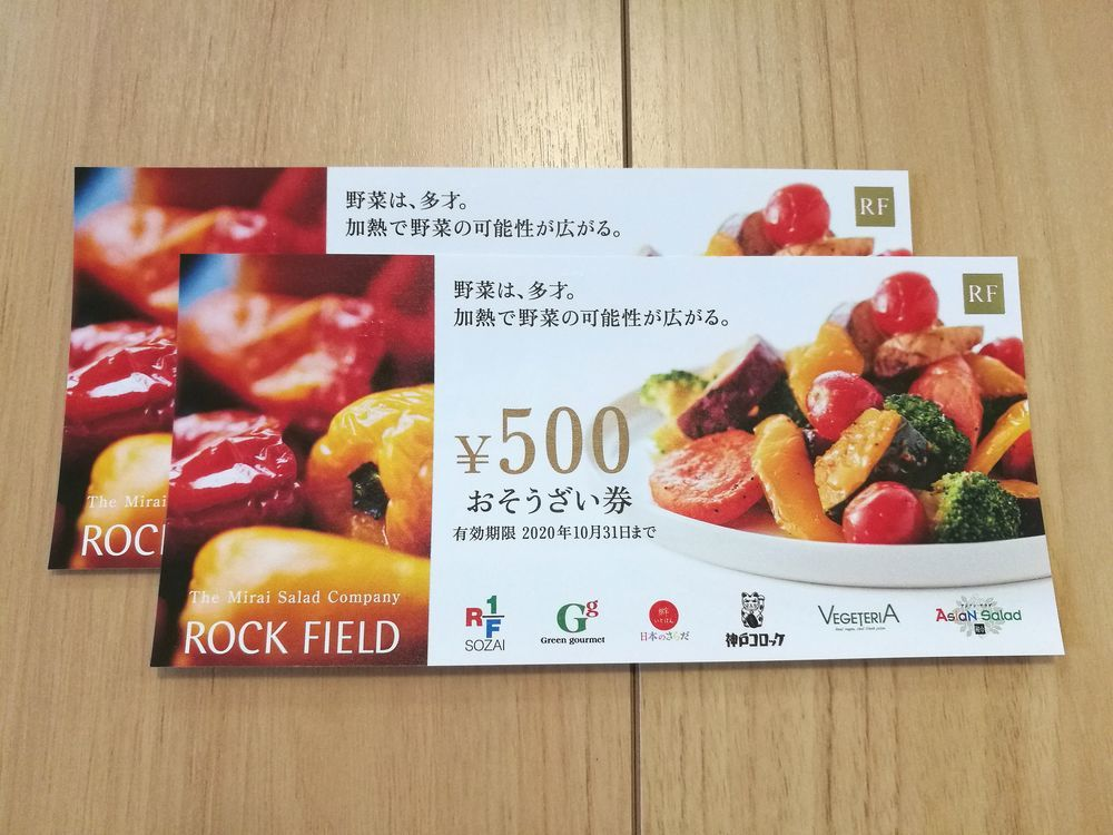 f:id:higurashi-note:20190731115037j:plain