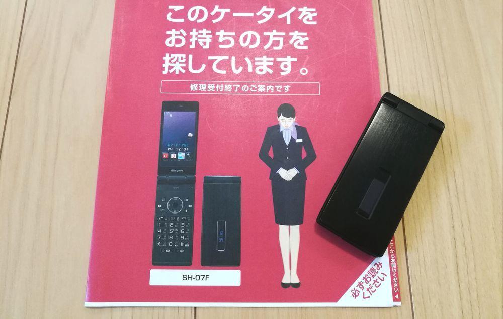 f:id:higurashi-note:20190731115101j:plain