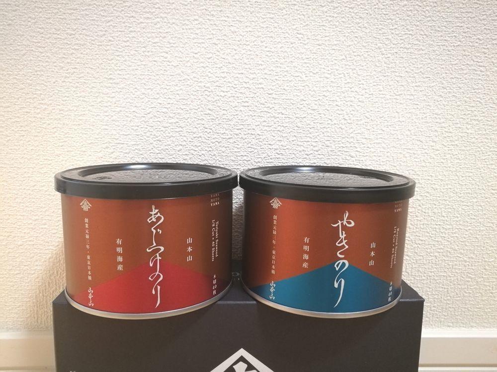 f:id:higurashi-note:20191029185500j:plain