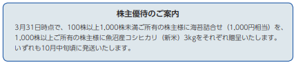 f:id:higurashi-note:20191029190654p:plain