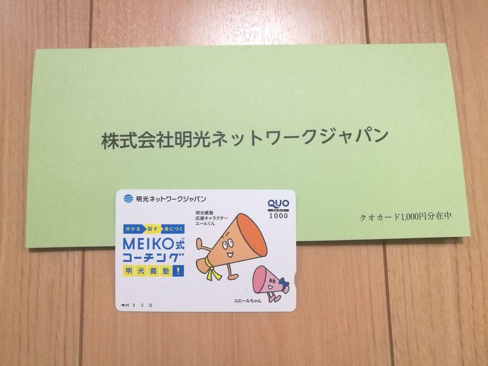 f:id:higurashi-note:20191119172931j:plain