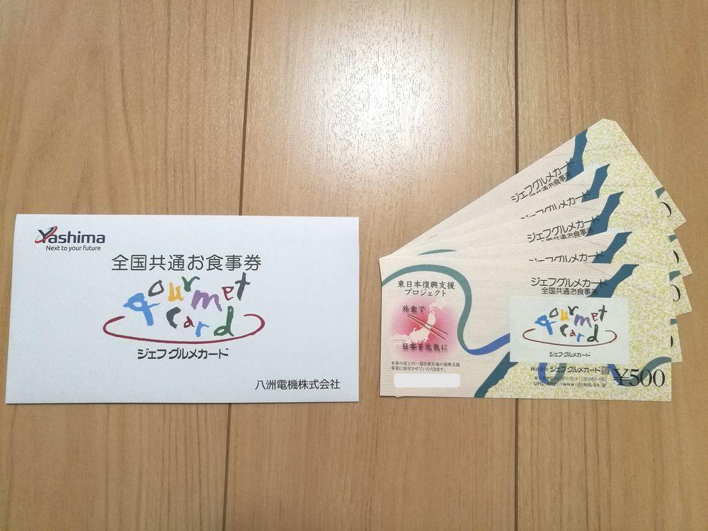 f:id:higurashi-note:20191202120321j:plain