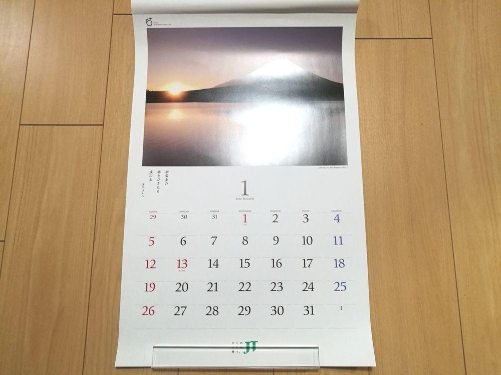 f:id:higurashi-note:20191202120337j:plain