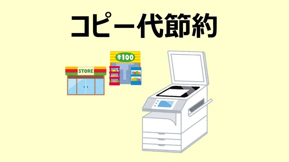f:id:higurashi-note:20200129163939j:plain