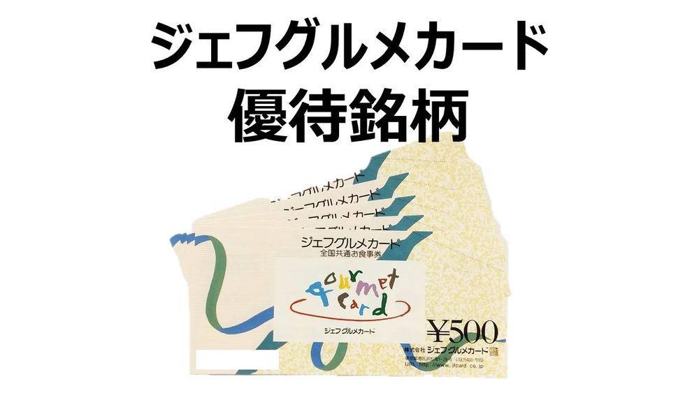 f:id:higurashi-note:20200131115037j:plain