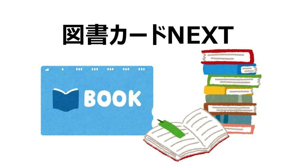 f:id:higurashi-note:20200131121627j:plain