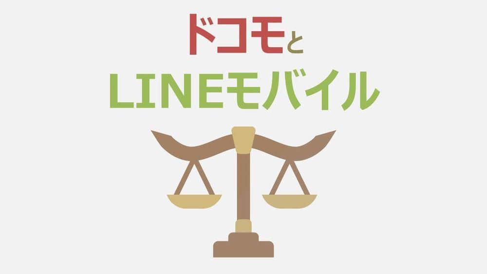 f:id:higurashi-note:20200203123452j:plain