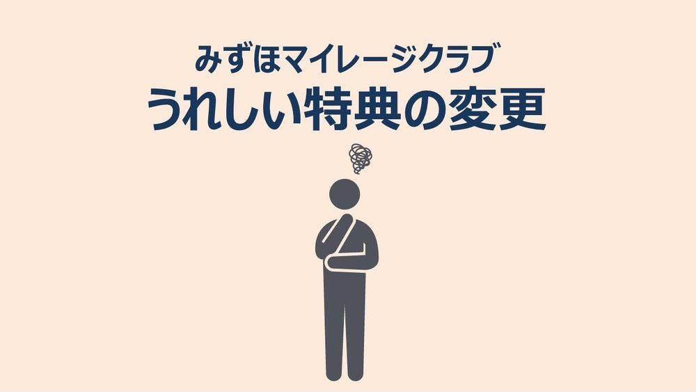 f:id:higurashi-note:20200203125206j:plain