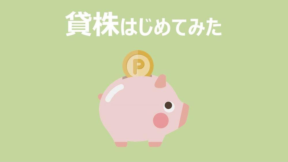 f:id:higurashi-note:20200204170154j:plain