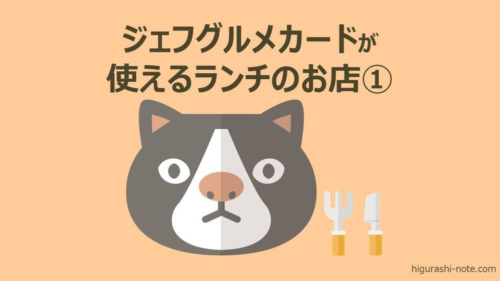 f:id:higurashi-note:20200207172959j:plain