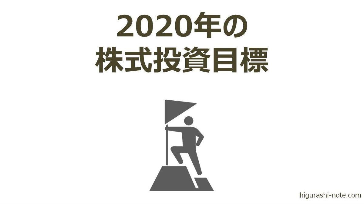 f:id:higurashi-note:20200213110005j:plain