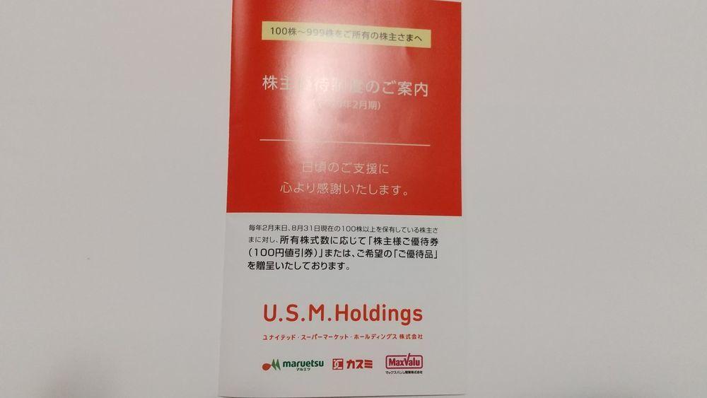 f:id:higurashi-note:20200527213525j:plain