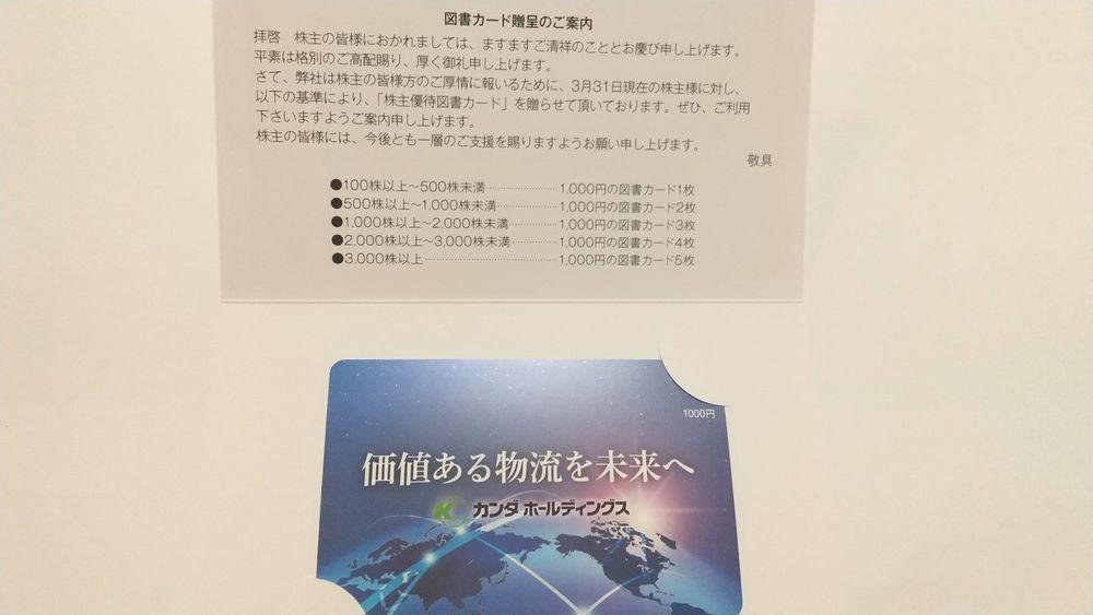 f:id:higurashi-note:20200705230055j:plain