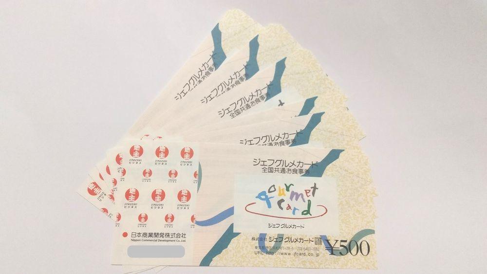 f:id:higurashi-note:20200719224514j:plain