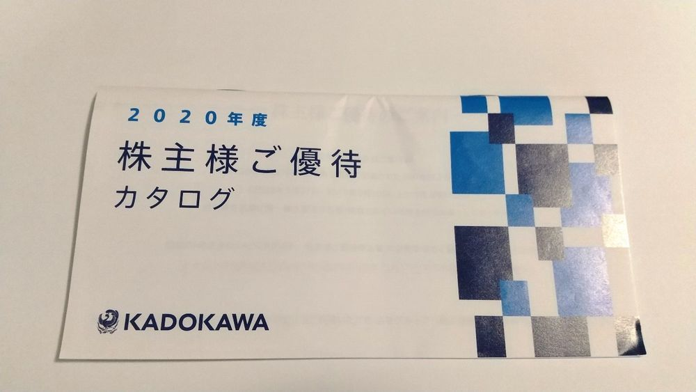 f:id:higurashi-note:20200801221005j:plain