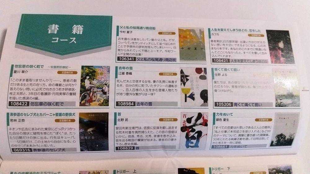 f:id:higurashi-note:20200801221016j:plain