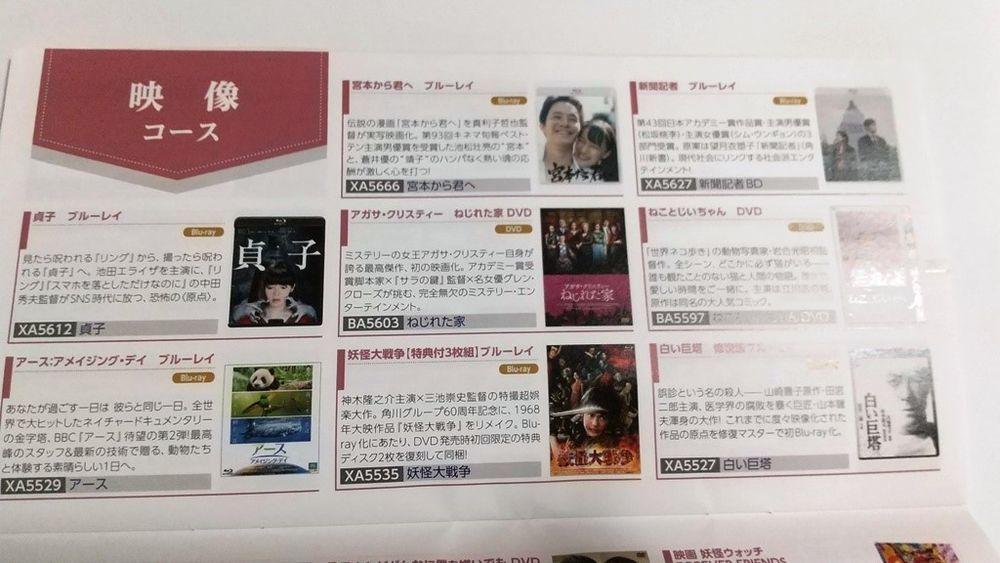 f:id:higurashi-note:20200801221021j:plain