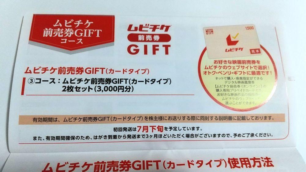 f:id:higurashi-note:20200801221026j:plain