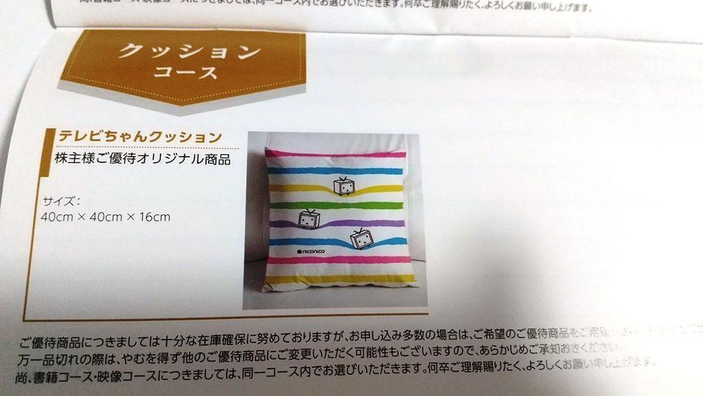 f:id:higurashi-note:20200801221036j:plain