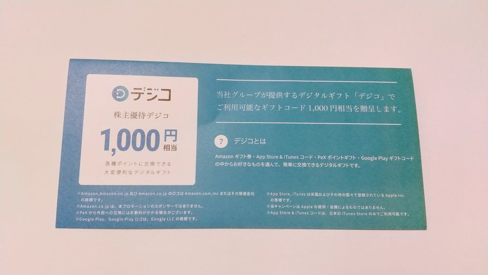 f:id:higurashi-note:20201111130237j:plain