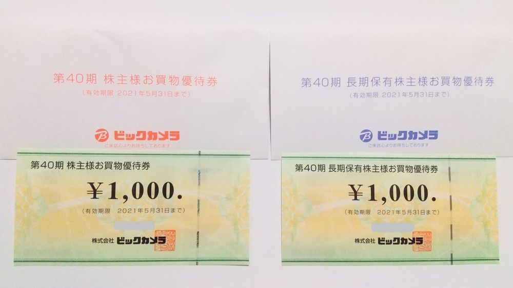 f:id:higurashi-note:20201217224650j:plain