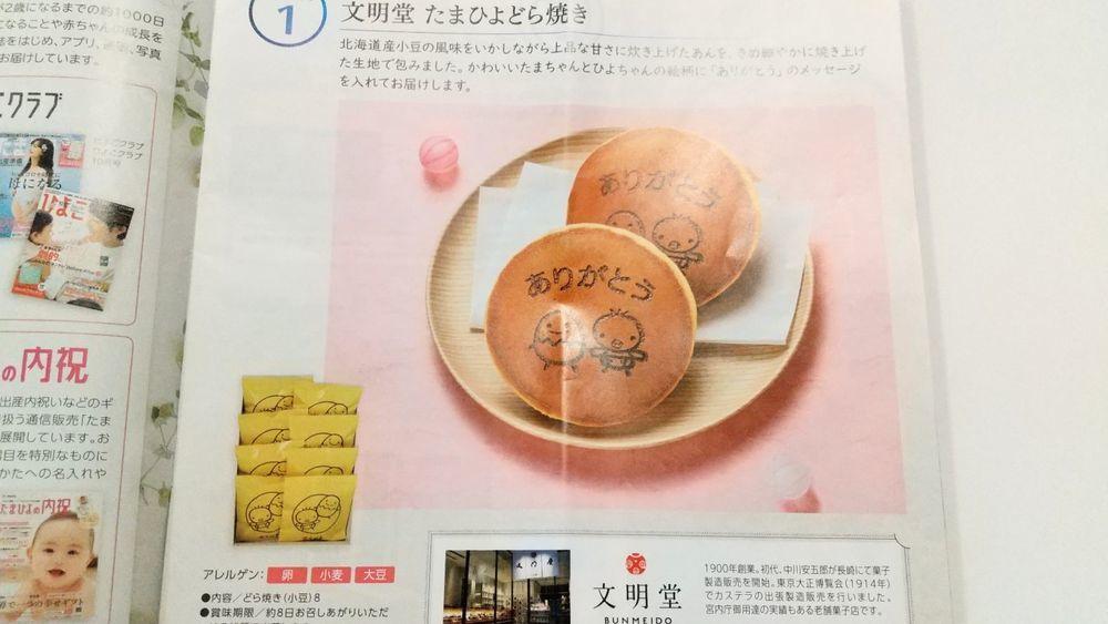 f:id:higurashi-note:20201225214837j:plain