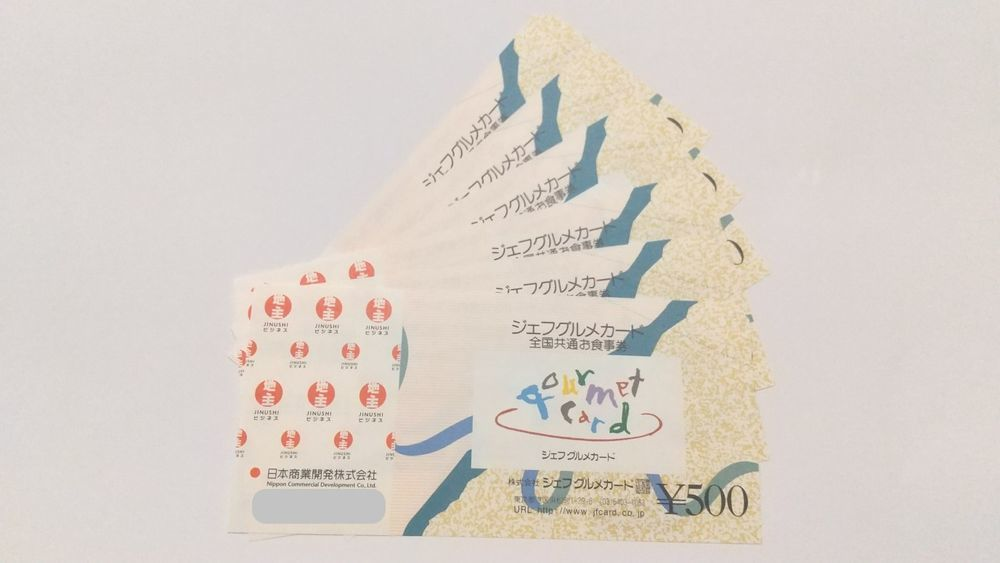 f:id:higurashi-note:20210222224320j:plain