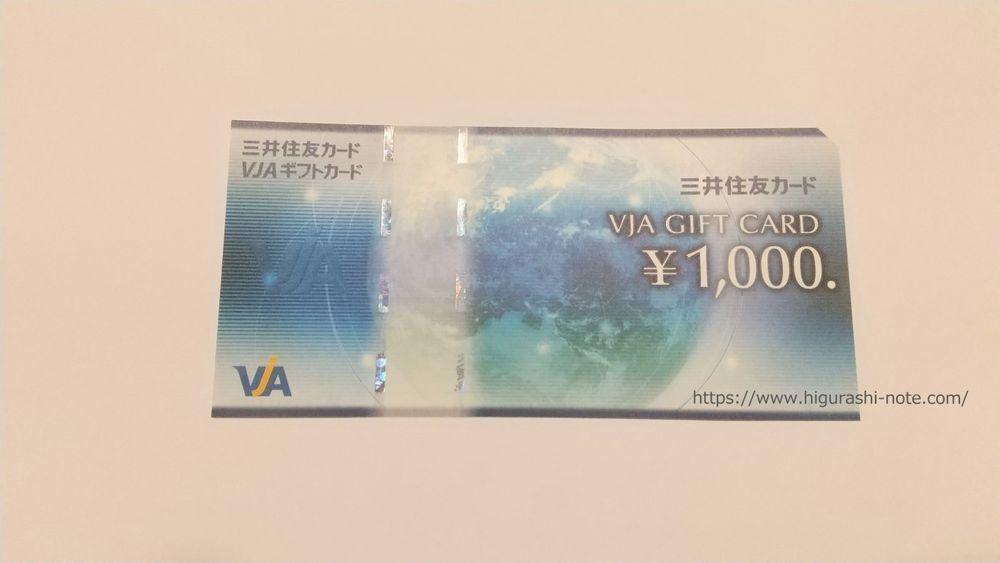 f:id:higurashi-note:20210223223921j:plain