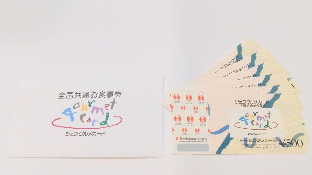 f:id:higurashi-note:20210420230857j:plain